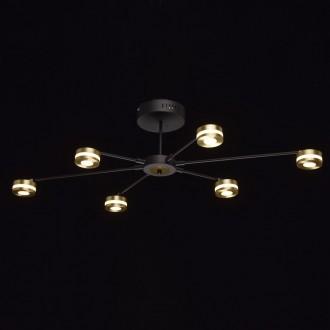 DE MARKT 632015206   Galaxy-MW De Markt stropné svietidlo regulovateľná intenzita svetla 6x LED 3000lm 3000K čierna, zlatý, morené