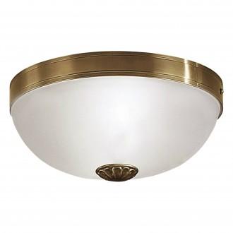 EGLO 82741   Imperial Eglo stropné svietidlo 2x E27 bronzová, biela