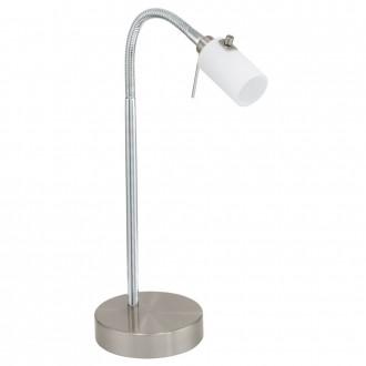 EGLO 87245 | Benga Eglo stolové svietidlo 37cm dotykový vypínač flexibilné 1x G9 matný nikel, biela