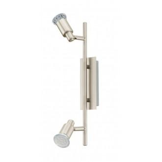 EGLO 90824 | Eridan Eglo stenové, stropné svietidlo otočné prvky 2x GU10 800lm 3000K matný nikel