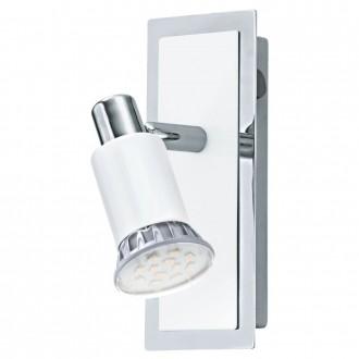 EGLO 90831 | Eridan Eglo stenové svietidlo prepínač otočné prvky 1x GU10 400lm 3000K chróm, jasná biela
