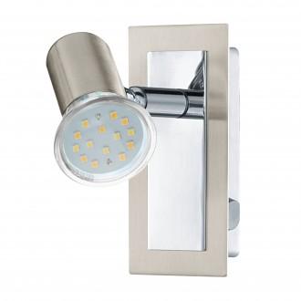 EGLO 90914 | Rottelo Eglo stenové svietidlo prepínač otočné prvky 1x GU10 400lm 3000K matný nikel, chróm