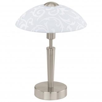 EGLO 91238   Solo1 Eglo stolové svietidlo 32cm dotykový prepínač s reguláciou svetla regulovateľná intenzita svetla 1x E14 matný nikel, saténový
