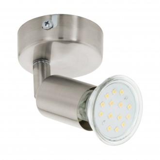 EGLO 92595 | Buzz_LED Eglo stenové, stropné svietidlo otočné prvky 1x GU10 240lm 3000K matný nikel