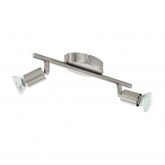 EGLO 92596 | Buzz_LED Eglo stenové, stropné svietidlo otočné prvky 2x GU10 480lm 3000K matný nikel