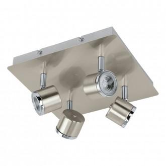 EGLO 93696 | Pierino Eglo spot svietidlo otočné prvky 4x LED 1920lm 3000K matný nikel, chróm
