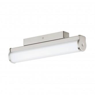 EGLO 94715 | Calnova Eglo rameno stenové svietidlo 1x LED 770lm 4000K IP44 matný nikel, biela