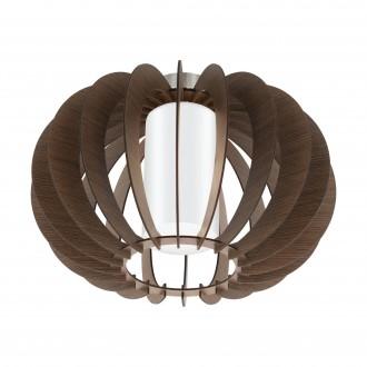 EGLO 95589 | Stellato Eglo stropné svietidlo 1x E27 hnedá, biela, matný nikel