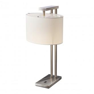 ELSTEAD BELMONT-TL   Belmont Elstead stolové svietidlo 61cm prepínač 1x E27 saténový nike, biela