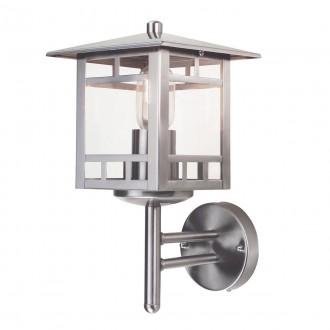 ELSTEAD KOLNE | Kolne Elstead rameno stenové svietidlo 1x E27 IP44 zušľachtená oceľ, nehrdzavejúca oceľ, priesvitné
