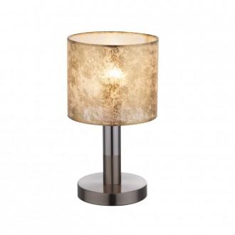 GLOBO 15187T2 | Amy Globo stolové svietidlo 27cm prepínač 1x E14 chróm, matný nikel, zlatý