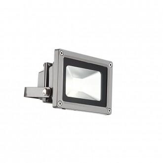 GLOBO 34107   Radiator_IV Globo svetlomet svietidlo otočné prvky 1x LED 550lm 6400K IP65 sivé, priesvitné