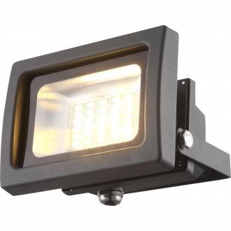 GLOBO 34108   Radiator_IV Globo svetlomet svietidlo otočné prvky 1x LED 1250lm 3200K IP65 tmavo sivé, priesvitné