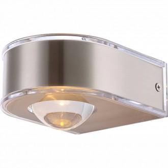 GLOBO 34179 | Dek Globo stenové svietidlo 1x LED 180lm 3000K IP44 zušľachtená oceľ, nehrdzavejúca oceľ