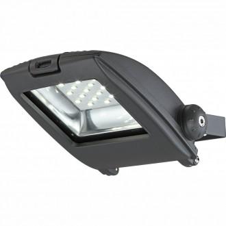 GLOBO 34218 | Projecteur-I Globo svetlomet svietidlo otočné prvky 1x LED 750lm 6500K IP65 tmavo sivé, priesvitné
