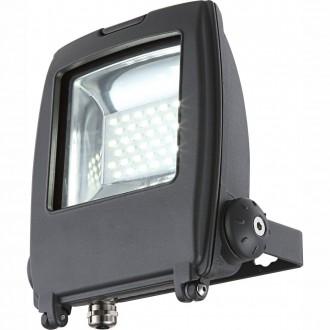 GLOBO 34219 | Projecteur-I Globo svetlomet svietidlo otočné prvky 1x LED 1500lm 6500K IP65 tmavo sivé, priesvitné