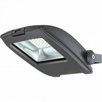 GLOBO 34220   Projecteur_I Globo svetlomet svietidlo otočné prvky 1x LED 3000lm 6500K IP65 tmavo sivé, priesvitné