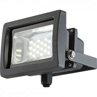 GLOBO 34234 | Radiator-I Globo svetlomet svetlomet otočné prvky 1x LED 750lm 6500K IP65 tmavošedá, priesvitné