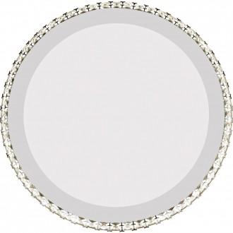 GLOBO 67037-44 | Marilyn-I Globo stenové svietidlo 1x LED 1071lm 4000K chróm, zrkalový, priesvitné