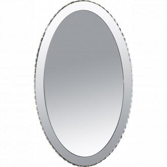GLOBO 67038-44 | Marilyn-I Globo stenové svietidlo 1x LED 1075lm 4000K chróm, zrkalový, priesvitné