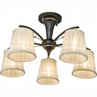 GLOBO 69014-5D | Genoveva Globo stropné svietidlo 5x E14 čierna, zlatý, biela