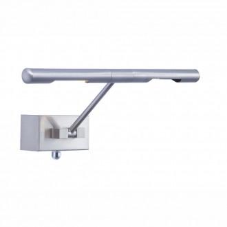 GLOBO 7830 | Picture-V Globo stenové svietidlo prepínač s reguláciou svetla nastaviteľná výška 2x G9 matný nikel
