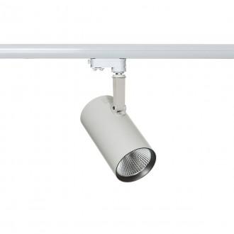 ITALUX TL7557/40W 3000K WH+GR | 4-Phase-Track Italux prvok systému svietidlo otočné prvky 1x LED 3180lm 3000K čierna, biela