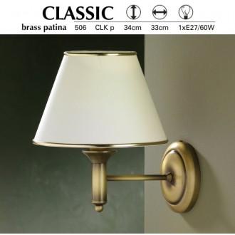 JUPITER 506 P.CLK | ClassicJ Jupiter rameno stenové svietidlo 1x E27 patinovaná meď, krémové