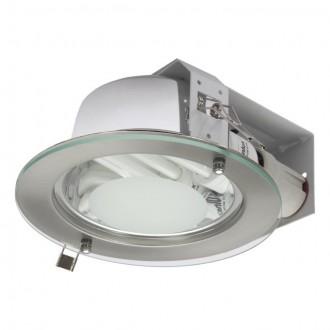 KANLUX 18290 | Shiro Kanlux zabudovateľné - zapustené svietidlo kruhový Ø180mm 2x E27 satén chróm