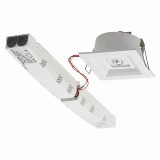 KANLUX 18647 | Tric-Powerled-PT Kanlux núdzové osvetlenie svietidlo zabudovateľné 1x LED 200lm 6000-8000K IP41 biela