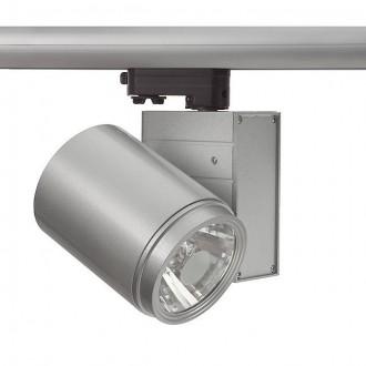 KANLUX 19211 | Tear Kanlux prvok systému svietidlo otočné prvky 1x G12 sivé