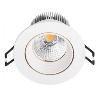 KANLUX 19910 | Estilio Kanlux zabudovateľné - zapustené svietidlo kruhový sklápacie Ø83mm 1x LED 460lm 2700 - 3200K krémové