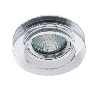 KANLUX 22117 | Morta-B-Round Kanlux zabudovateľné svietidlo kruhový Ø90mm 1x MR16 / GU5.3 strieborný, priesvitné