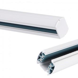KANLUX 22592 | Tear Kanlux prvok systému - sprievodná koľajnica - trojfázový doplnok biela