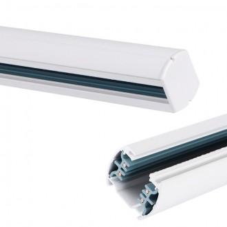 KANLUX 22593 | Tear Kanlux prvok systému - sprievodná koľajnica - trojfázový doplnok biela