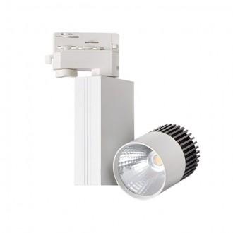 KANLUX 22620 | Tear Kanlux prvok systému svietidlo otočné prvky 1x LED 750lm 4000K biela