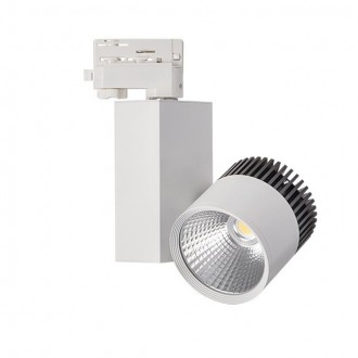KANLUX 22621 | Tear Kanlux prvok systému svietidlo otočné prvky 1x LED 1590lm 4000K biela