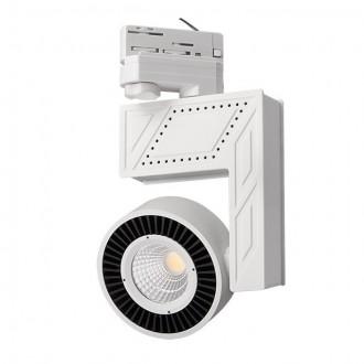 KANLUX 22630 | Tear Kanlux prvok systému svietidlo otočné prvky 1x LED 1565lm 4000K biela, čierna