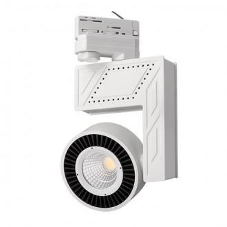KANLUX 22631 | Tear Kanlux prvok systému svietidlo otočné prvky 1x LED 2925lm 4000K biela, čierna