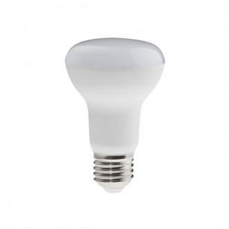 KANLUX 22737 | E27 8W -> 50W Kanlux R63 spot LED svetelný zdroj SMD 640lm 3000K 120°