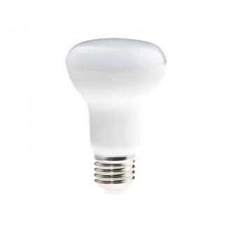 KANLUX 22738 | E27 8W -> 50W Kanlux R63 spot LED svetelný zdroj SMD 640lm 4000K 120°