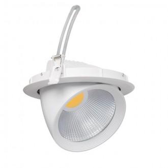 KANLUX 22840 | Hima Kanlux zabudovateľné - zapustené svietidlo kruhový otáčateľný svetelný zdroj Ø215mm 1x LED 2100lm 4000K biela