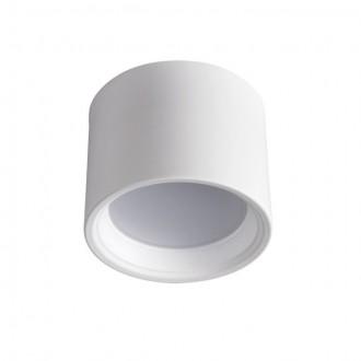 KANLUX 23361 | Omeris Kanlux stropné svietidlo kruhový 1x LED 1150lm 4000K biela