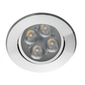 KANLUX 23773 | Tresiv Kanlux zabudovateľné svietidlo kruhový sklápacie Ø85mm 1x LED 330lm 4000K strieborný