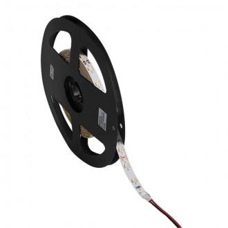 KANLUX 24010 | Kanlux-LS Kanlux LED pásy svietidlo 1x LED 1500lm 3000K IP00 biela