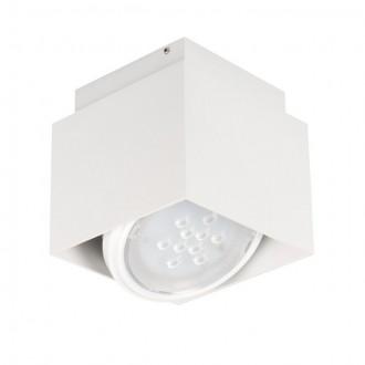 KANLUX 24361 | Sonor Kanlux stropné svietidlo štvorec otáčateľný svetelný zdroj 1x G53 / AR111 biela