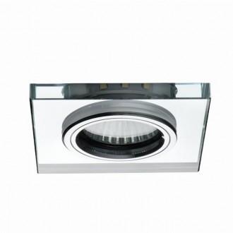 KANLUX 24417 | Soren Kanlux zabudovateľné svietidlo štvorec Ø90mm 1x GU10 + 1x LED 210lm priesvitné, studené biele svetlo
