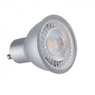 KANLUX 24503 | GU10 7W -> 44W Kanlux spot LED svetelný zdroj SMD 530lm 2700K 120°