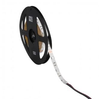 KANLUX 24530 | Kanlux-LS Kanlux LED pásy svietidlo 1x LED 650lm RGBK IP00 biela