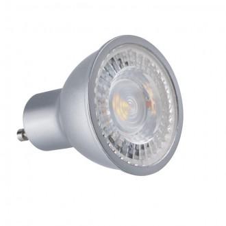 KANLUX 24662 | GU10 7,5W -> 45W Kanlux spot LED svetelný zdroj DIM. 560lm 6500K regulovateľná intenzita svetla 120°